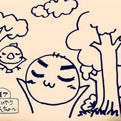 【omoiyari_march】さんのInstagramをピンしています。 《想いやりマーチてんちょ~の今日のブログは? 『LPS』が、ある(いる)ところ」とは?!です。(〃゚д゚〃) #最大級の寒波 #真冬到来 #余裕 #雪うさぎ #田んぼ #畑 #森林 #土が豊富 #環境 #空気中 #現代病 #免疫活性 #効果 #田舎暮らし #農業 #病気予防 #健康維持 #がん予防 #健康維持 #アンチエイジング #老廃物 #がん細胞#風邪予防 #病気予防 #アルツハイマー予防 #うつ病予防 #花粉症予防 #老化予防》
