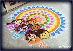 #Children'sDay #Rangoli