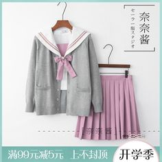 Buy Nanachan Flower Embroidered School Uniform Party Costume | YesStyle Japan School Uniform, School Uniform Outfits, Tokyo Fashion, School Fashion, Japanese Uniform, Trendy Outfits, Fashion Outfits, Weird Fashion, Ulzzang Fashion