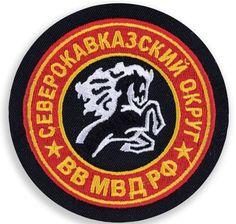 """Chevron """"North Caucasian Military District"""""""