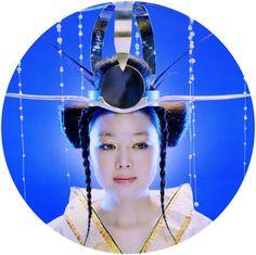 On Pioneers: Mariko Mori - ISYS
