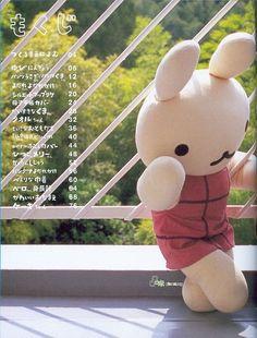 Журнал.Текстильные игрушки. Обсуждение на LiveInternet - Российский Сервис Онлайн-Дневников