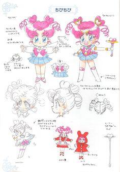 """ちびちびのキャラクターデザイン character design sheet for Chibichibi from """"Sailor Moon"""" series by Naoko Takeuchi"""