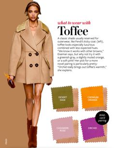 What to wear with TOFFEE