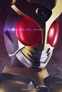 Get Great Hero Logo Wallpapers for iPhone Today from Uploaded by user Wallpaper Backgrounds, Iphone Wallpaper, Hero Logo, Hero Time, Kamen Rider Series, Shadowrun, Power Rangers, Geek Stuff, Japan