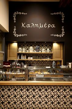 View the full picture gallery of KOLETSAS (bakery) Bakery Decor, Bakery Interior, Coffee Shop Interior Design, Coffee Shop Design, Commercial Interior Design, Bakery Shop Design, Restaurant Design, Food Trucks, Small Coffee Shop