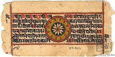 """Jain cosmic wheel consisting of 12 petals representing 12 zodiac divisions, Ragasthan, India, late19thC @NMnewdelhi."""