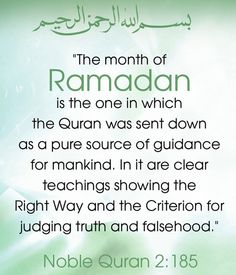 ramadan-quotes-from-quran-2