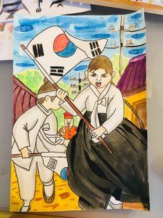 드로잉수업 (7세~초등) [시흥시 정왕동 배곧 미술학원 - 창의미술 크리아트] : 네이버 블로그 Korean Art, Art Education, Drawings, Anime, Art Production, Art Education Resources, Sketches, Cartoon Movies, Anime Music