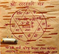 Shiva Hindu, Hindu Deities, Hindu Art, Vedic Mantras, Hindu Mantras, Vedas India, Shri Ram Wallpaper, Tantra Art, Feeling Loved Quotes
