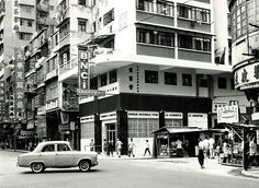 Bureau de la BNCI (Banque nationale pour le commerce et l'industrie – banque ancêtre de la BNP) de  Shamshuipo à Hong Kong en 1966. Au premier plan, une Ford Anglia Perfect (4 portes) 100E (1953 -59). Bnp, Commerce, Hong Kong, Ford, Street View, Travel, Puertas, Desk