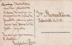 Letter written on back of postcard Hand Written, Old Postcards, Letter Writing, Handwriting, Arabic Calligraphy, Lettering, Calligraphy, Hand Lettering, Drawing Letters