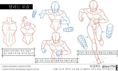 Reference Manga, Body Reference Drawing, Body Drawing, Anatomy Drawing, Anatomy Art, Anatomy Reference, Art Reference Poses, Figure Drawing, Manga Drawing Tutorials