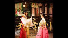 IVY (아이비) - 내 맘을 아나요 [조선총잡이(Gunman in Joseon) OST Part. 5] (Full Audio)