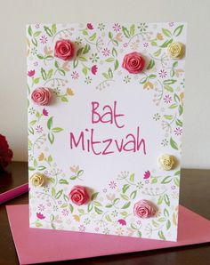 Bat mitzvah greeting card floral heart collection bat mitzvah bat mitzvah quilled roses greeting card by quillingjudaica on etsy m4hsunfo