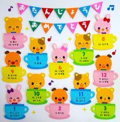 Birthday Graph, Classroom Birthday, Birthday Wall, Birthday Charts, Birthday Board, Classroom Decor, Birthday Display, Paper Art, Paper Crafts