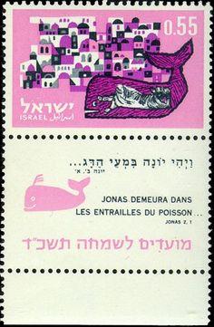Jonah stamp 1963 - Jonás (profeta) - Wikipedia, la enciclopedia libre