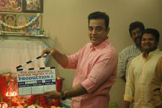 Kamal Hassan has launched Drishyam Tamil remake shooting recently. The Malayalam version Drishyam, features are Mohanlal and Meena, its retained huge respone from - See more at: http://cinemeets.com/viewpost.php?id=98&cat=news#sthash.flhlnK9L.dpuf
