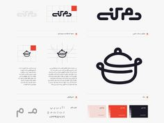 Identity for cooking assistant mobile app (Damkoni) by MORASH on Dribbble Brand Identity Design, Graphic Design Branding, Graphic Design Posters, Corporate Design, Brochure Design, Corporate Identity, Visual Identity, Identity Branding, Food Logo Design