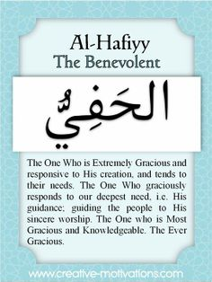 The 99 Countdown-- Day 87: Al Hafiyy. Follow on Facebook: http://on.fb.me/O4NQE7 --or-- http://on.fb.me/1hZhhCF