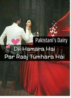 666 Best Love Quote Images Quotes Hindi Words Urdu Quotes