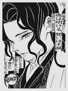 本当顔はいいなこいつ 多分主人公の師匠キャラとかだな! 顔以外は全部クズ要素で構成されてるのが無残様だからな… 声もいいだろ! 無駄にカッコよくてムカつく これは味方側の強キャラだろうな… 改心後なら…|あにまんch Anime Demon, Manga Anime, Taisho Era, Demon Slayer, Manga Pages, The Villain, Manhwa, Haikyuu, Cartoon
