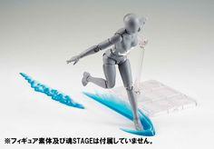 S.H.Figuarts Body-kun DX Set