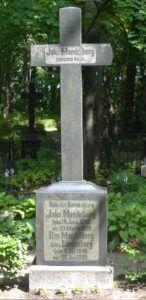 Tombstone Tuesday – Mandelbergs Family #genealogy