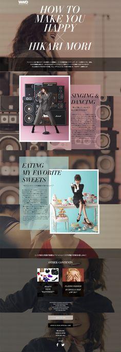 WWD様の「HOW+TO+MAKE+YOU+HAPPY×HIKARI+MORI」のランディングページ(LP)シンプル系 ファッション