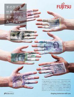 クリエイティブリレー 第6弾 原健三さん テーマ:手のひら静脈認証技術 - 広告宣伝 : 富士通