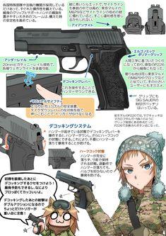 東京マルイ ガスガン シグ ザウエル P226 E2 2