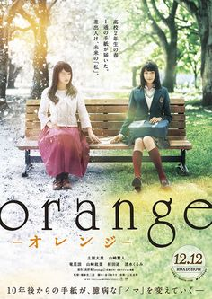 Live-Action Orange Film's Poster Shows Heroine as a Teen & Adult - News - Anime News Network