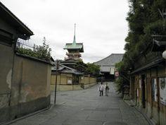 Japanese street in Kyoto, Japan