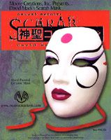 David Mack Guide.com: Portfolio > Kabuki: Masks - Scarab