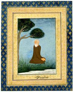 Shah Sharaf BuʿAli Qalandar