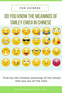 We are familiar with smiley emojis. They add visual touch in our text messages. Let's find out the meanings of some common smiley emojis in Chinese. Chinese Lessons, Smiley Emoji, Learn Mandarin, Chinese Language, Learn Chinese, Do You Know What, Teaching English, Text Messages, Helpful Hints
