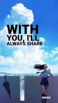 Korean Song Lyrics, Country Song Lyrics, Best Song Lyrics, Best English Songs, Lyrics Of English Songs, Just Lyrics, Pop Lyrics, Cartoon Songs, Anime Songs