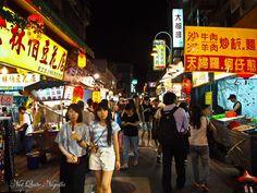 __taiwan-night-markets-5.jpg (1000×750)