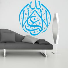 La Ghaliba Illa Allah. Wall Sticker. Islamic Calligraphy wall sticker wall art decal available in various sizes, colours and finishes making it ideal to apply to any wall, vehicle or smooth surface. It's removable, leaving no damage to paintwork, and it's non-toxic, making it safe, It's easy to clean, and once applied looks like its painted on. http://walliv.com/la-ghaliba-illa-allah-wall-sticker-art-decal
