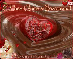 С Днем Святого Валентина! happy valentine's day Χαρούμενη Ημέρα της αγάπης Feliz día de San Valentín Joyeuse saint Valentin alles gute zum Valentinstag  ハッピーバレンタインデー buon San Valentino sretno Valentinovo feliz Dia dos namorados   #agape, #amor #beauty #health #inspiration, #gif #valentine #love #heart #αγάπη #καρδιά #valentinesday #Βαλεντίνου #SanValentín #saintValentin #Valentinstag #Valentijnsdag #ハッピーバレンタインデー #SanValentino #Valentinovo #Diadosnamorados #СвятогоВалентина!