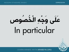 Learning Arabic MSA ( In particular English Book, English Words, English Lessons, Learn English, English Language Course, English Language Learning, Teaching English, Sms Language, Language Study