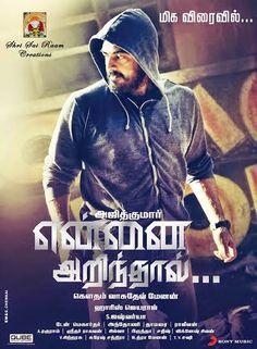 Tamil Actor Ajith Kumar Latest Yennai Arindhaal Tamil Movie Stills, Poster Photos | Bollywood Tamil Telugu Celebrities Photos