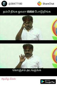 83 Best Tamil cinema memes images in 2018 | Comment images