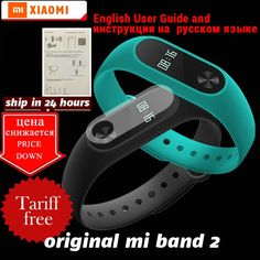 18.87$  Buy here - ship in 24 hours Original xiaomi mi band 2 bracelet wristband miband 2 Fitness Tracker Smart Bracelet Heartrate Monitor Android    #SHOPPING