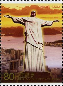 Statue of Christ & Rio Bay - 1