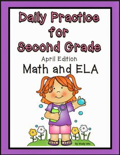 Smiling+and+Shining+in+Second+Grade:+Morning+Work+for+Second+Grade