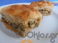 56adb85986a Εξαιρετική συνταγή από το COOKLOS για πεντανόστιμη μανιταρόπιτα! Αρωματική  και πολύ γευστική πίτα με μανιτάρια