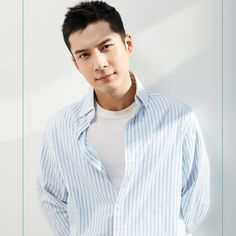 Eye Candy, Chinese, Actors, Eyes, Instagram, Actor, Chinese Language