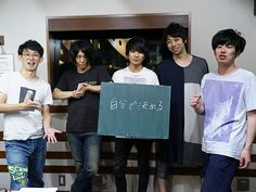 UNISON SQUARE GARDEN先生登場!!「UNISON SQUARE GARDENのいうとおり!」 | SCHOOL OF LOCK! 生放送教室
