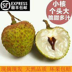 Fresh leechee Litchi Fruit, Baked Potato, Pear, Potatoes, Fresh, Baking, Ethnic Recipes, Food, Potato